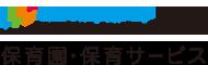 【公式】太陽の子・わらべうた保育園のHITOWAキッズライフ — 東京都を中心に、神奈川県・埼玉県・千葉県・長野県・北海道・沖縄県で運営する「太陽の子」「わらべうた」等の保育園や保育施設、保育理念、保育カリキュラムなどをご紹介するサービスサイトです。